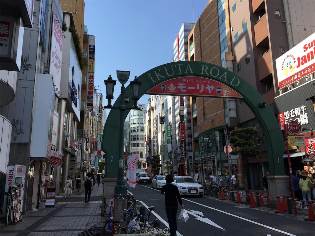 f:id:utakoya-ry88:20160601150943j:image