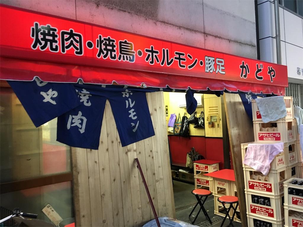 f:id:utakoya-ry88:20160601152651j:image
