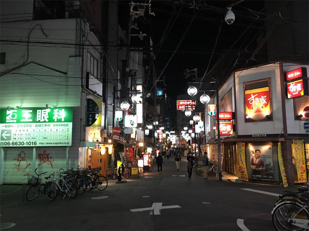 f:id:utakoya-ry88:20160601153133j:image