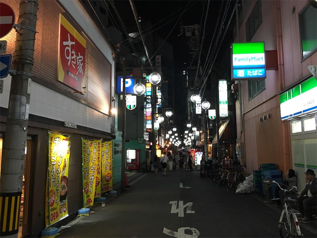 f:id:utakoya-ry88:20160601153243j:image