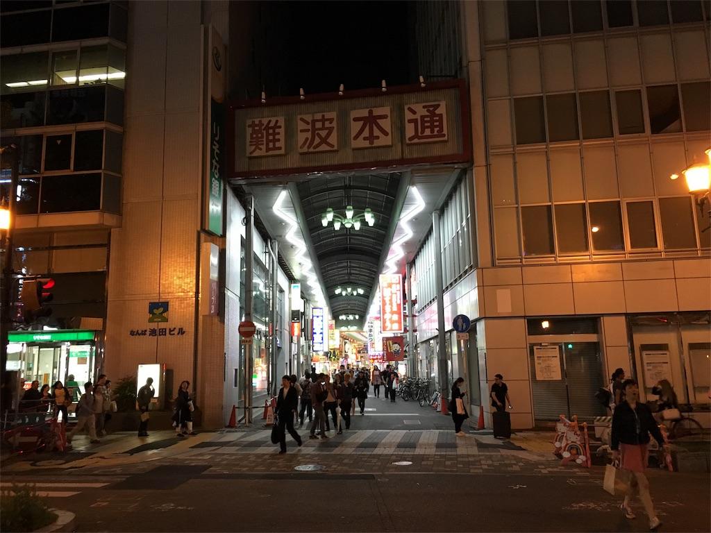 f:id:utakoya-ry88:20160601153420j:image