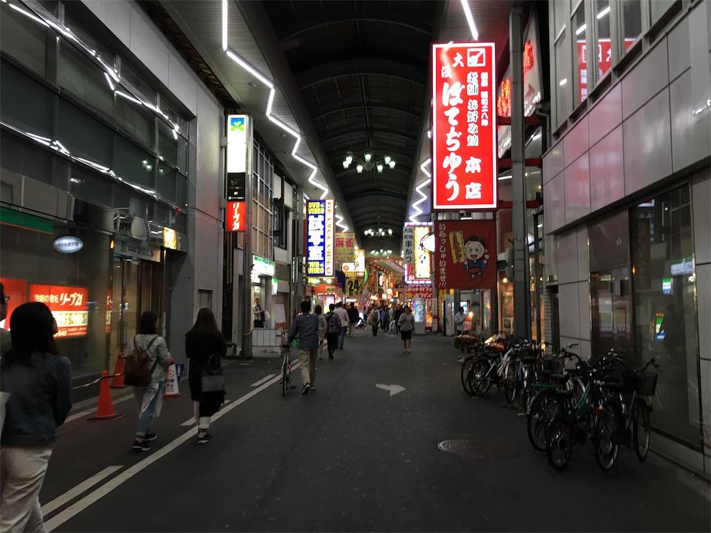 f:id:utakoya-ry88:20160601153457j:image