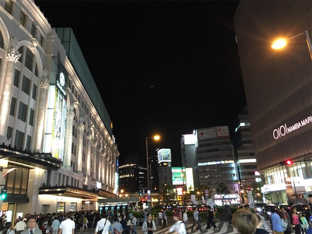 f:id:utakoya-ry88:20160601154340j:image