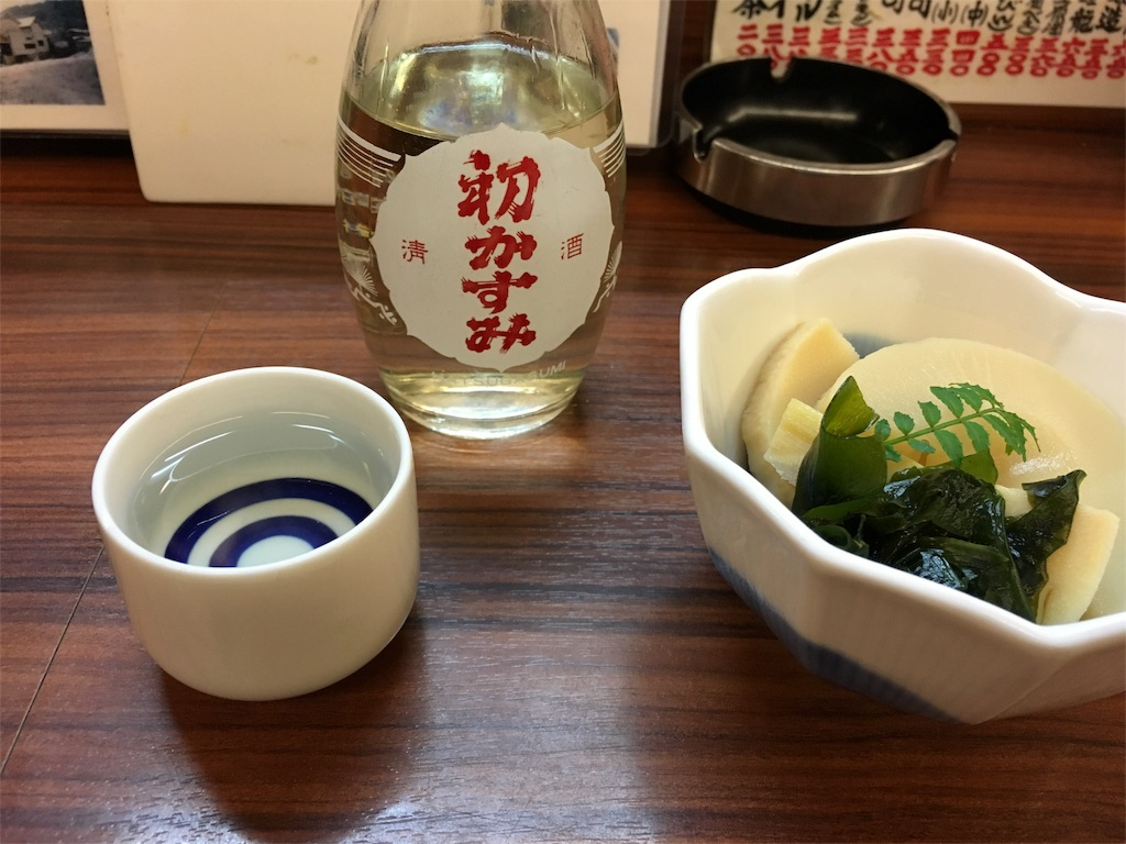 f:id:utakoya-ry88:20160601154616j:image