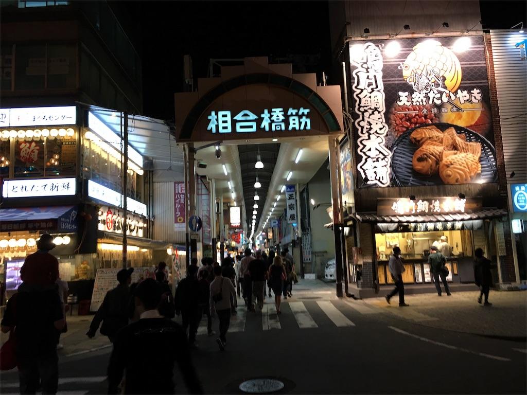 f:id:utakoya-ry88:20160601154944j:image
