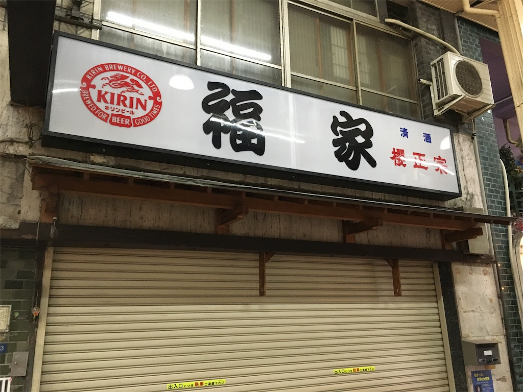 f:id:utakoya-ry88:20160601155012j:image