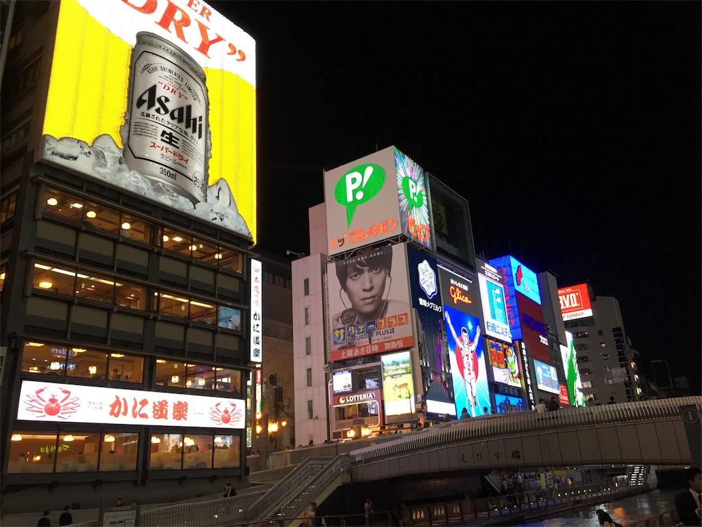 f:id:utakoya-ry88:20160601155632j:image