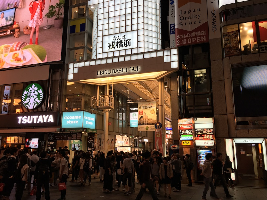 f:id:utakoya-ry88:20160601160326j:image