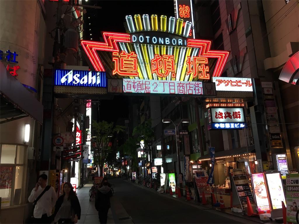 f:id:utakoya-ry88:20160601160617j:image