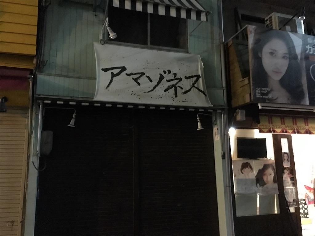 f:id:utakoya-ry88:20160601161117j:image
