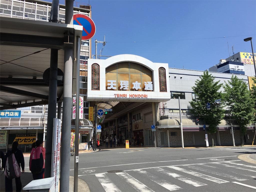 f:id:utakoya-ry88:20160601162951j:image