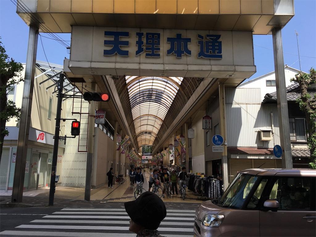 f:id:utakoya-ry88:20160601163439j:image