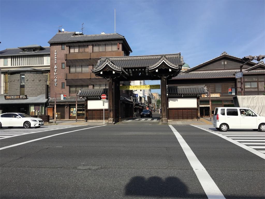 f:id:utakoya-ry88:20160601164008j:image