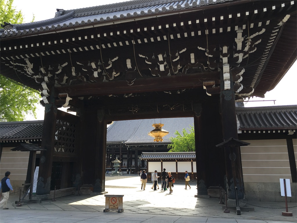 f:id:utakoya-ry88:20160601164115j:image