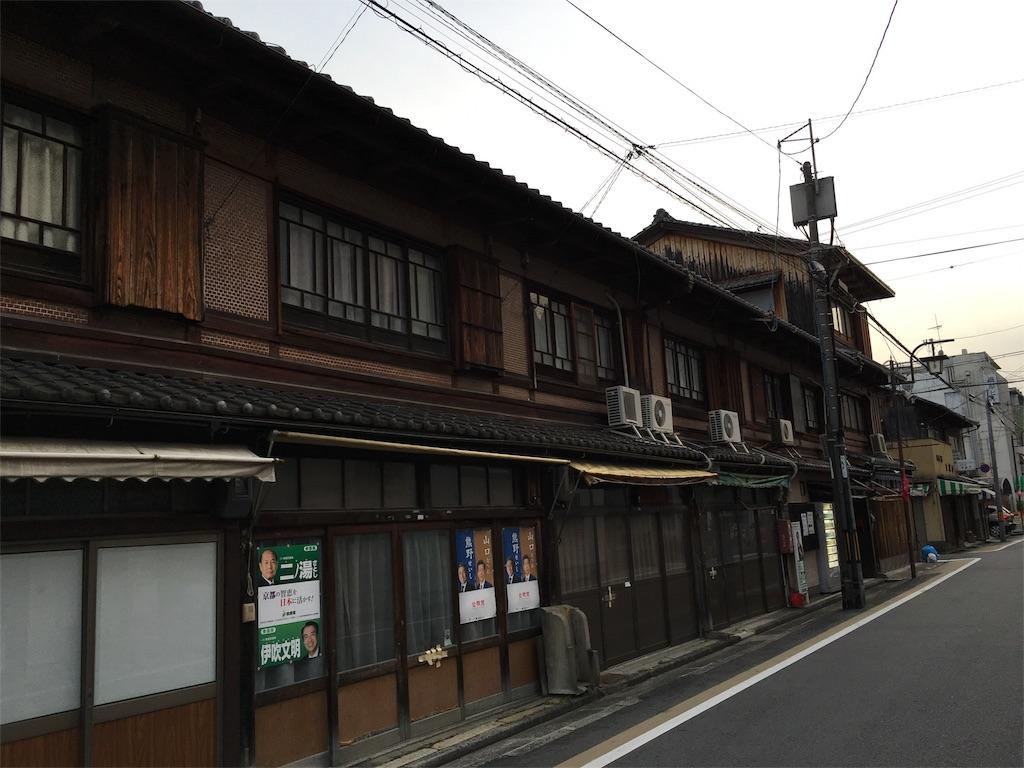 f:id:utakoya-ry88:20160601164707j:image