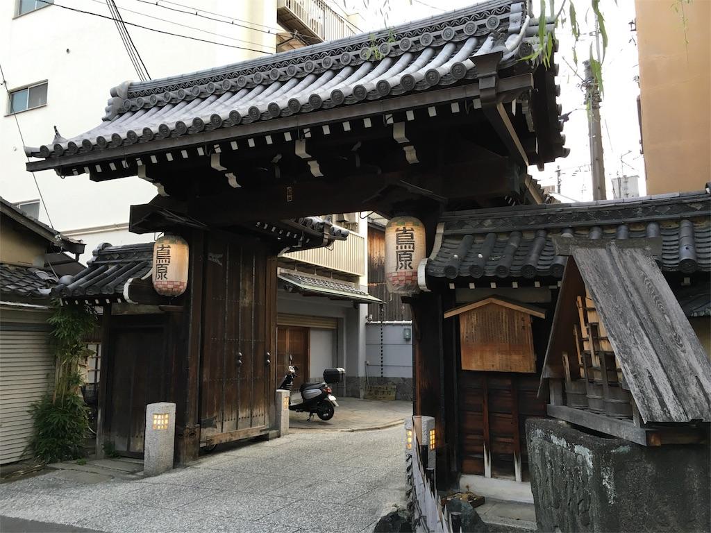 f:id:utakoya-ry88:20160601165049j:image