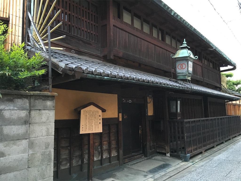 f:id:utakoya-ry88:20160601165330j:image