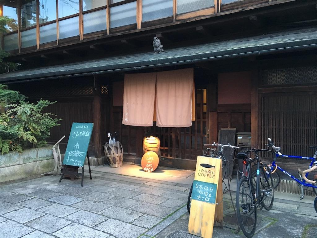 f:id:utakoya-ry88:20160601165514j:image