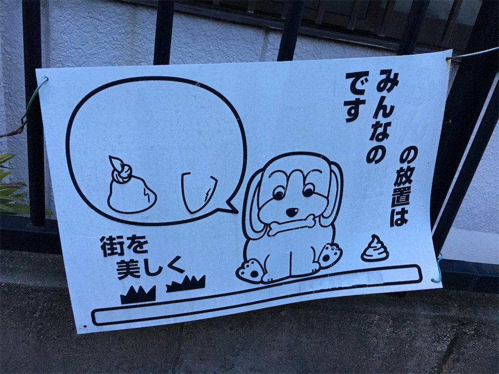f:id:utakoya-ry88:20160601165902j:image
