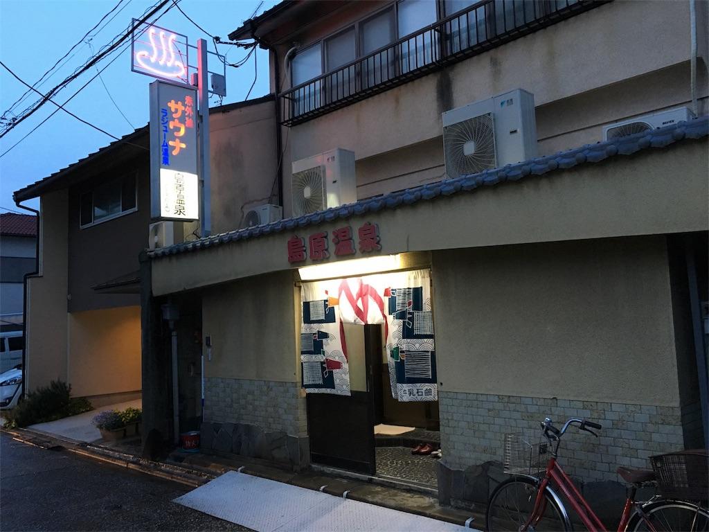 f:id:utakoya-ry88:20160601170202j:image
