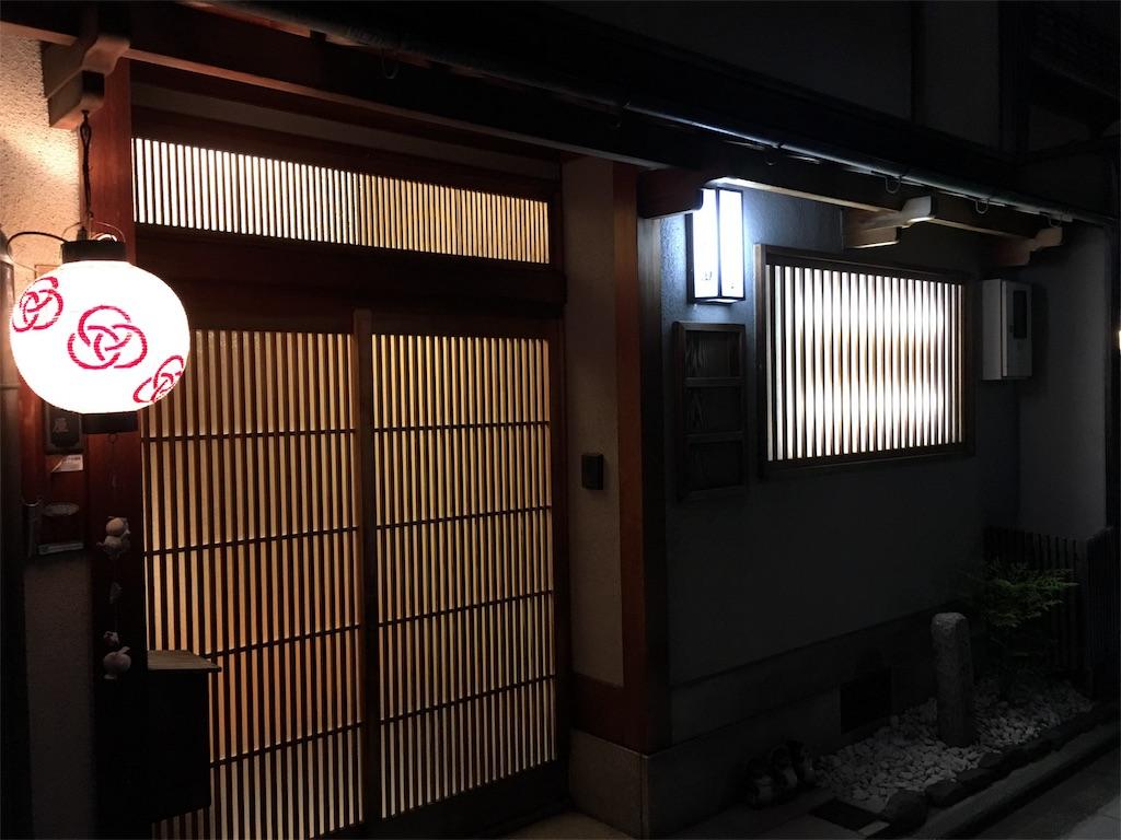 f:id:utakoya-ry88:20160601185350j:image