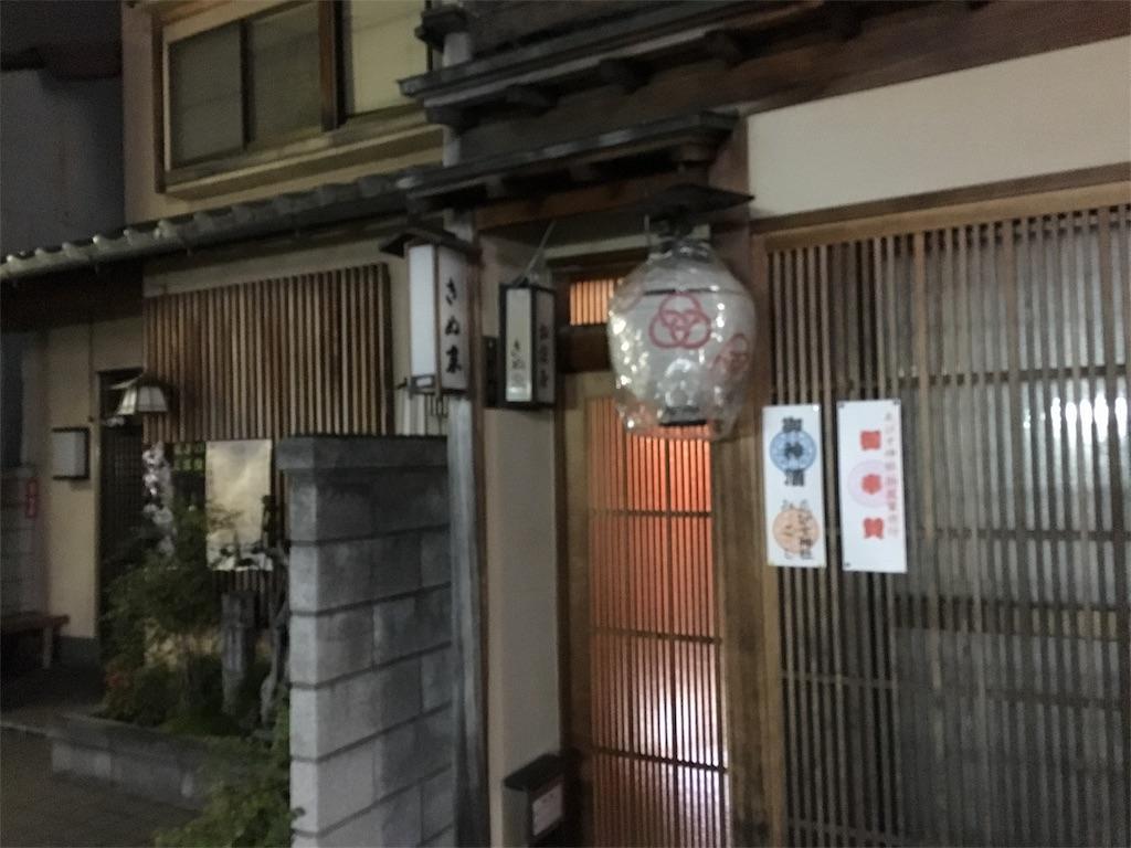 f:id:utakoya-ry88:20160601185423j:image