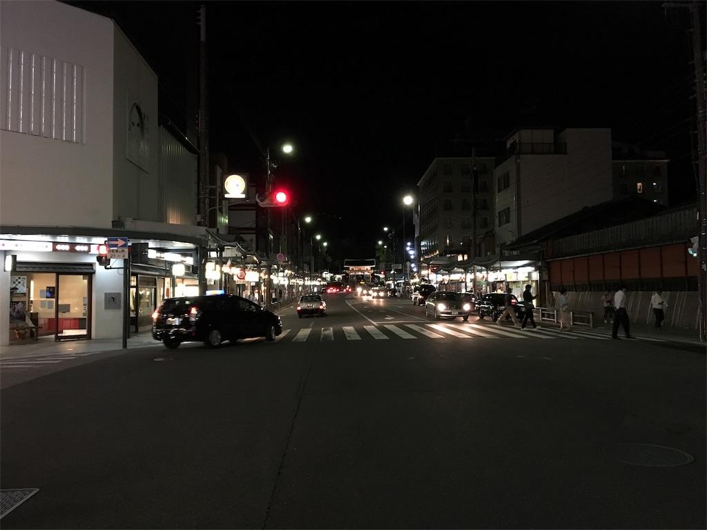 f:id:utakoya-ry88:20160601190051j:image
