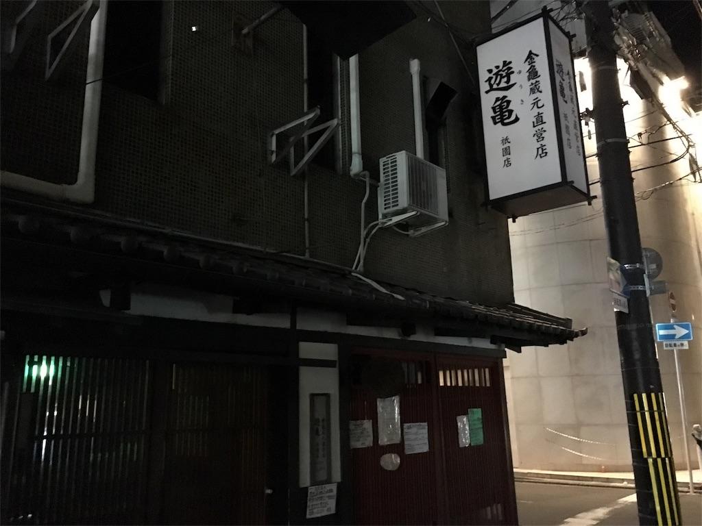 f:id:utakoya-ry88:20160601190107j:image