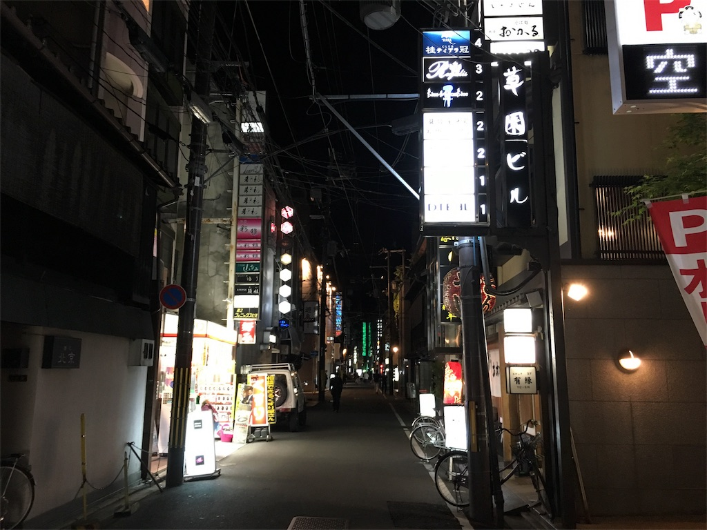 f:id:utakoya-ry88:20160601190139j:image