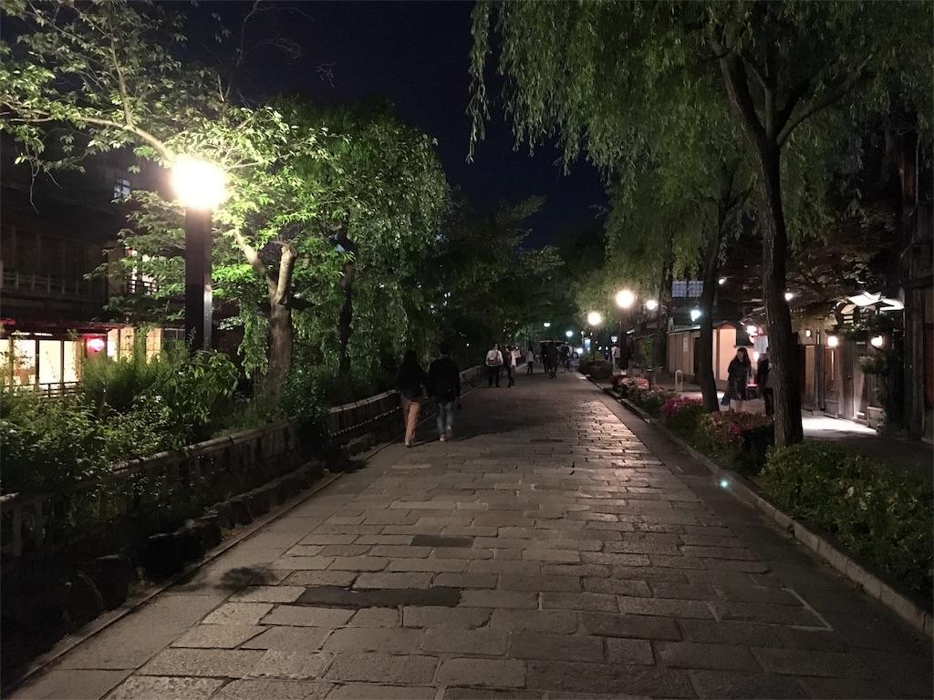 f:id:utakoya-ry88:20160601190517j:image