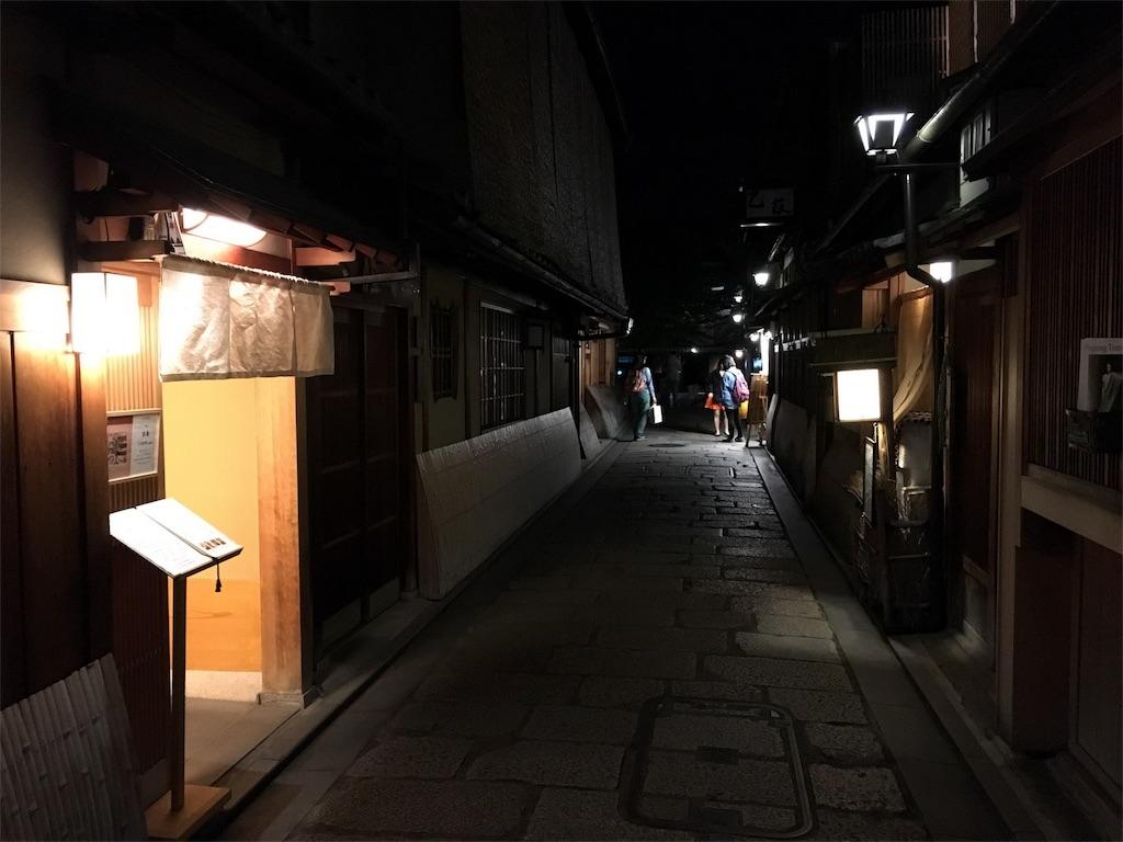 f:id:utakoya-ry88:20160601190602j:image