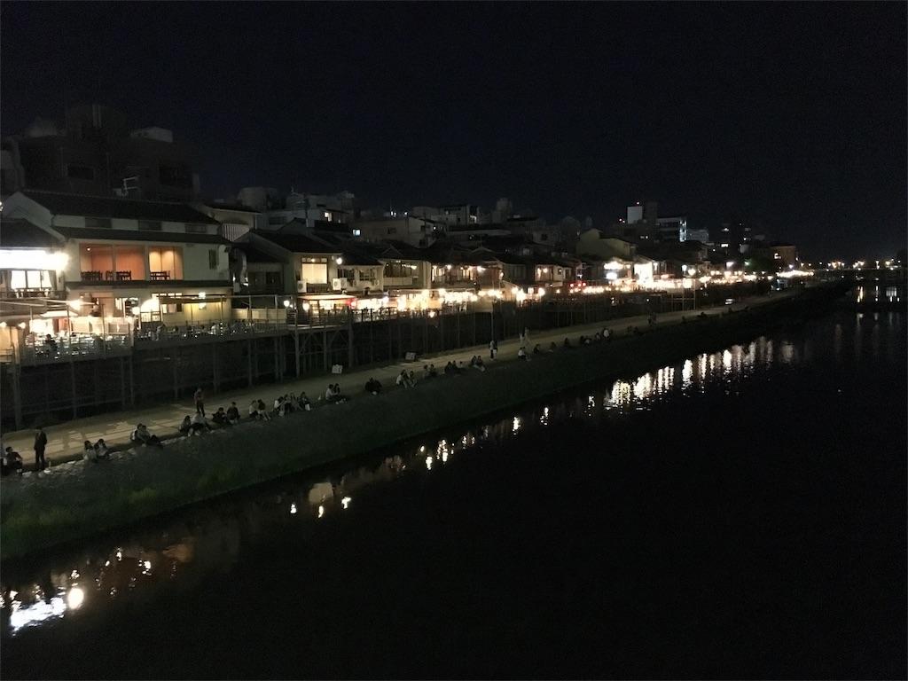 f:id:utakoya-ry88:20160601190837j:image