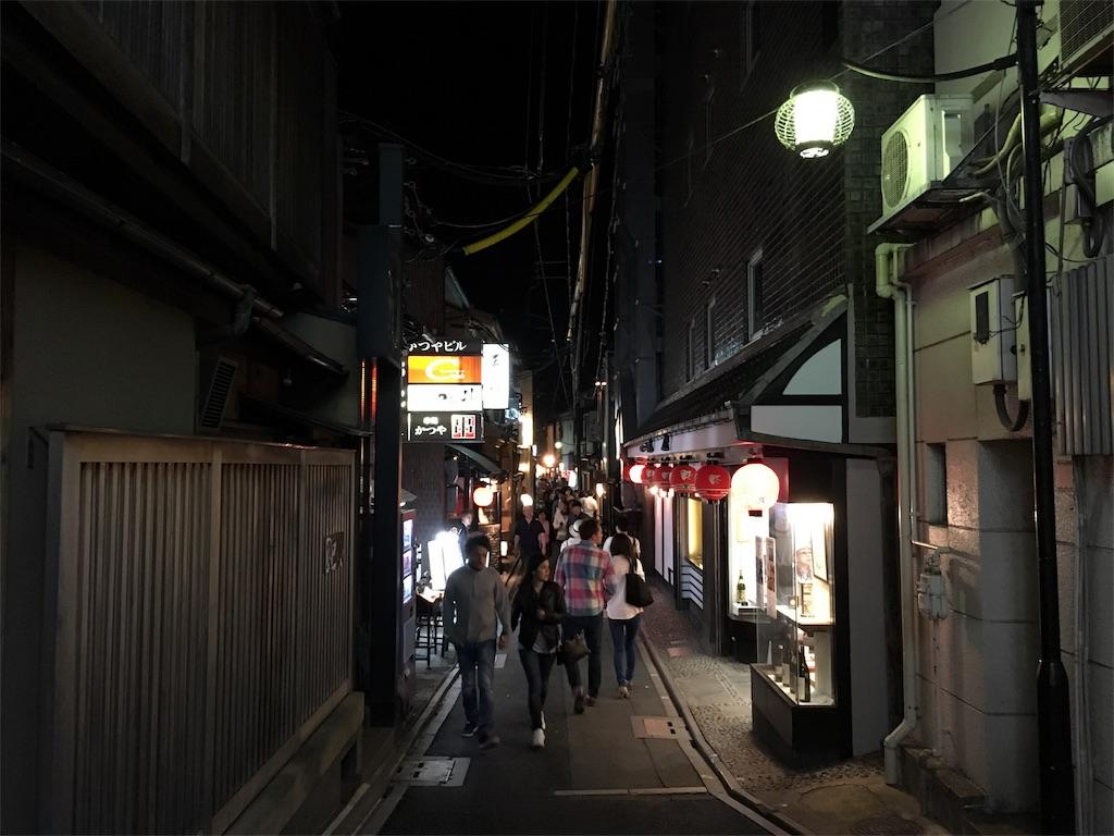 f:id:utakoya-ry88:20160601191136j:image