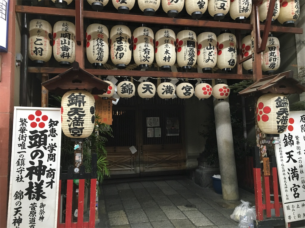 f:id:utakoya-ry88:20160601191250j:image
