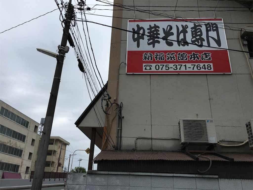 f:id:utakoya-ry88:20160602155704j:image