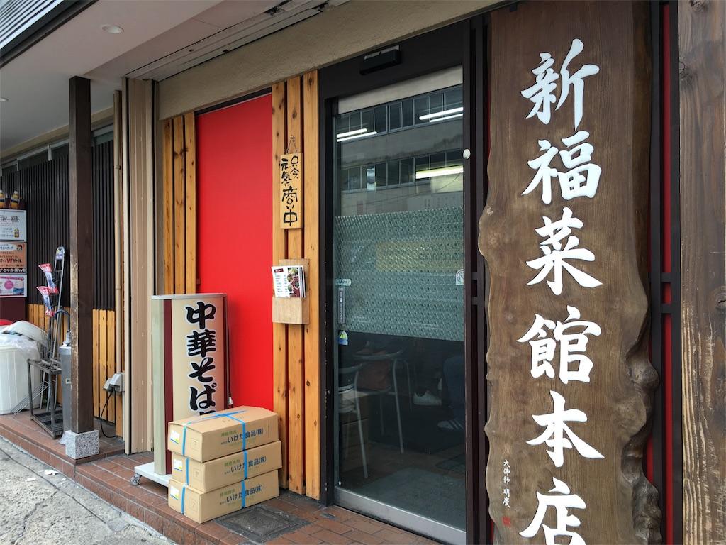 f:id:utakoya-ry88:20160602155816j:image