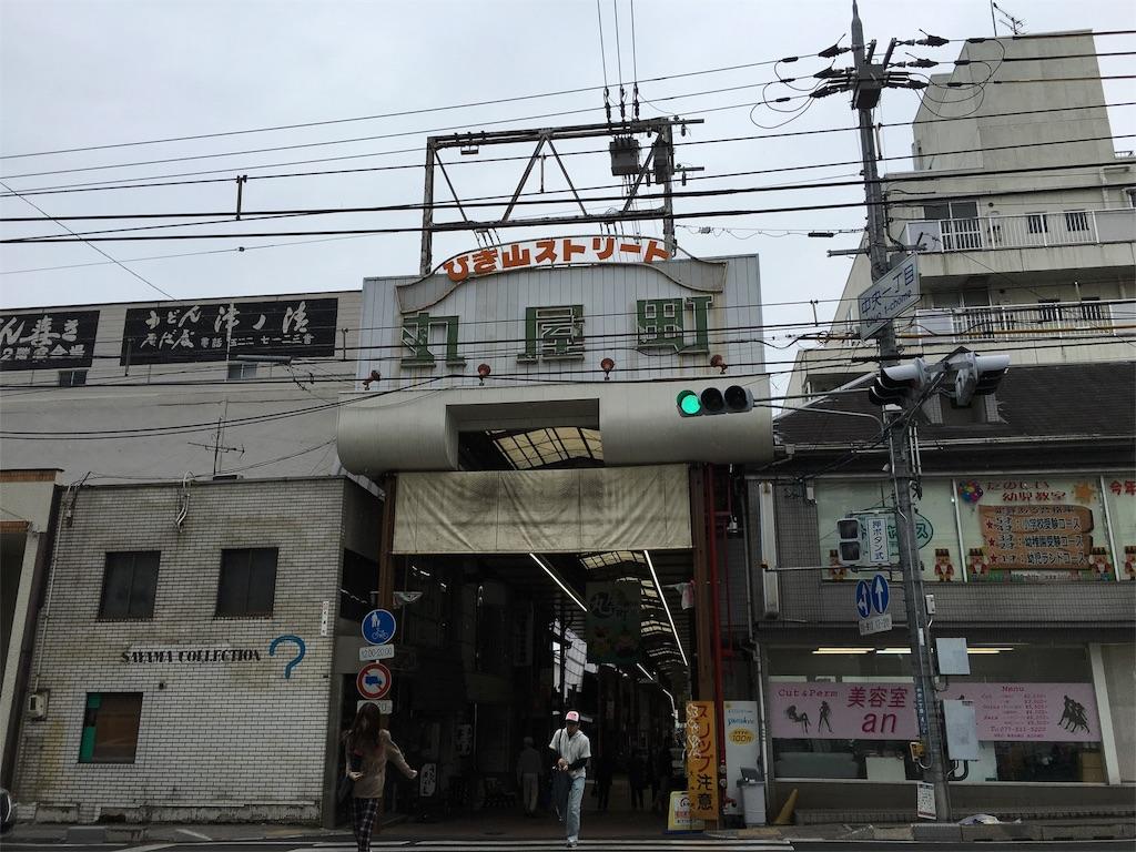 f:id:utakoya-ry88:20160602160231j:image