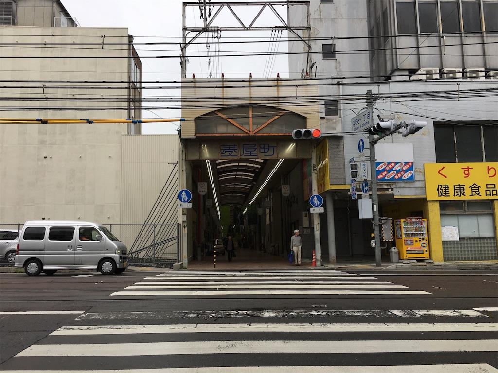 f:id:utakoya-ry88:20160602160348j:image