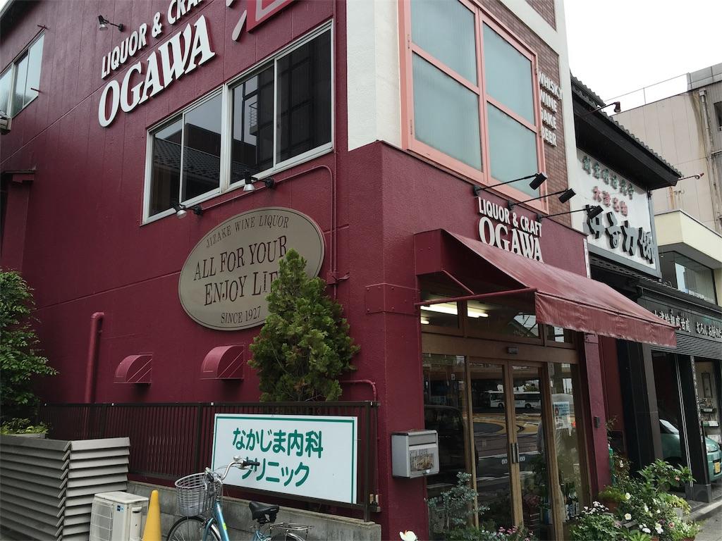 f:id:utakoya-ry88:20160602160719j:image