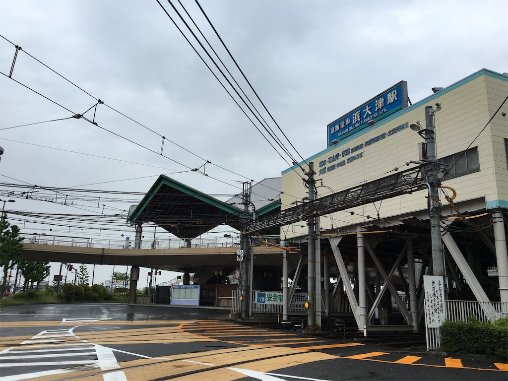 f:id:utakoya-ry88:20160602161408j:image