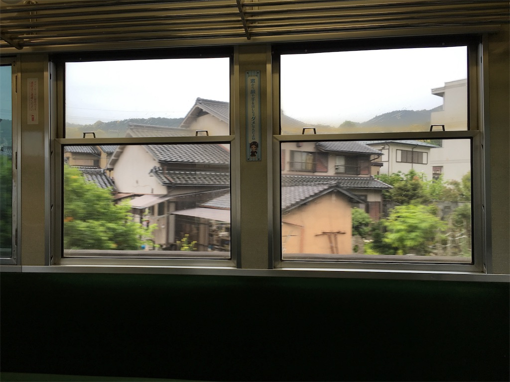 f:id:utakoya-ry88:20160602162024j:image