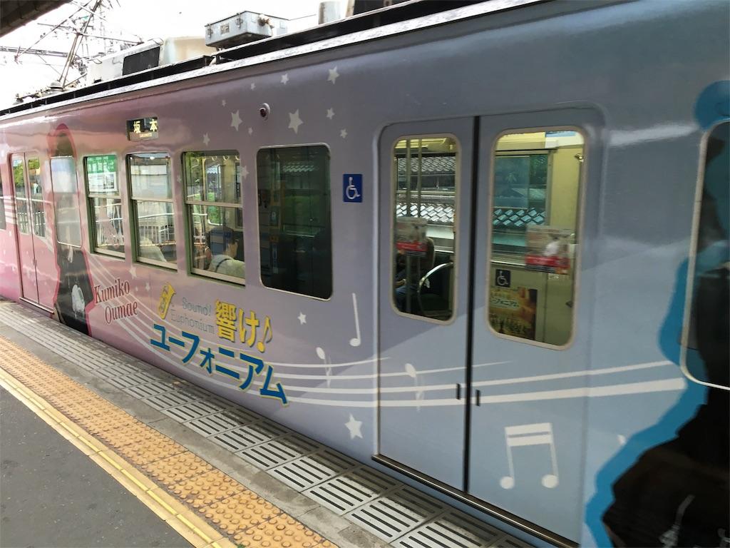f:id:utakoya-ry88:20160602162920j:image