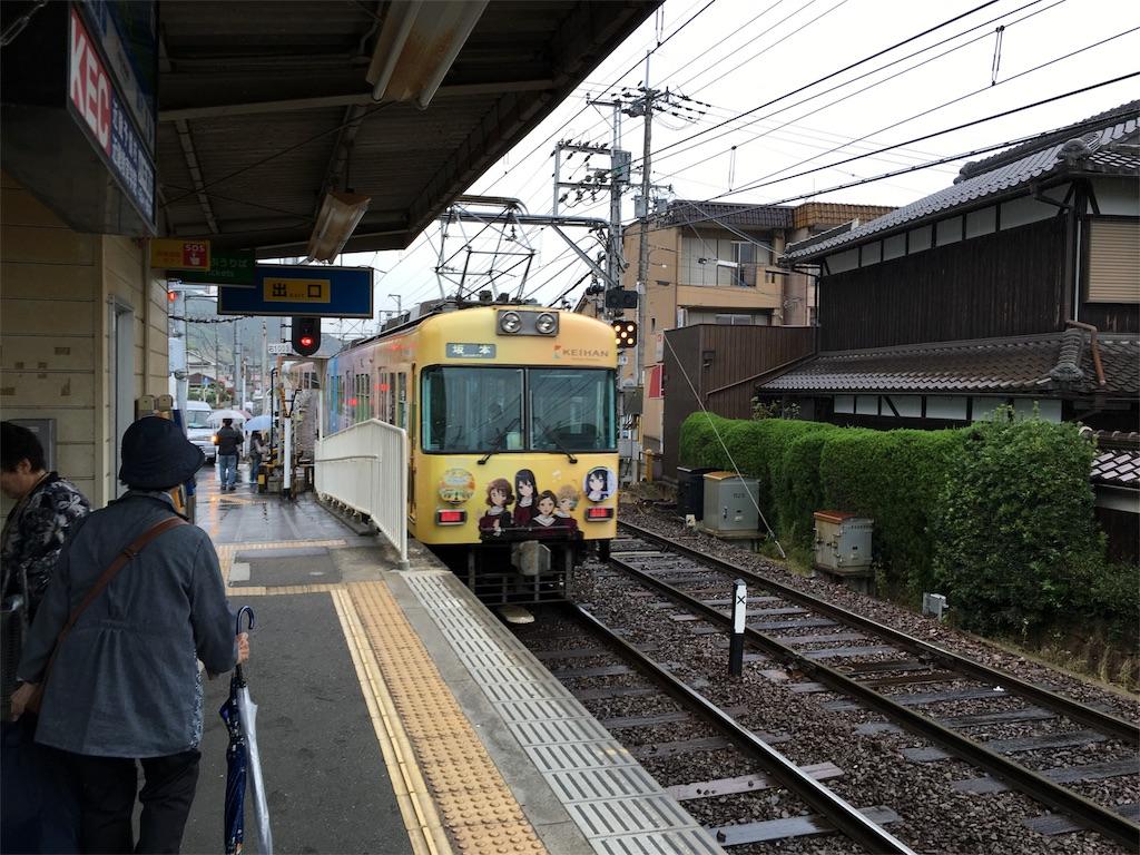 f:id:utakoya-ry88:20160602162951j:image
