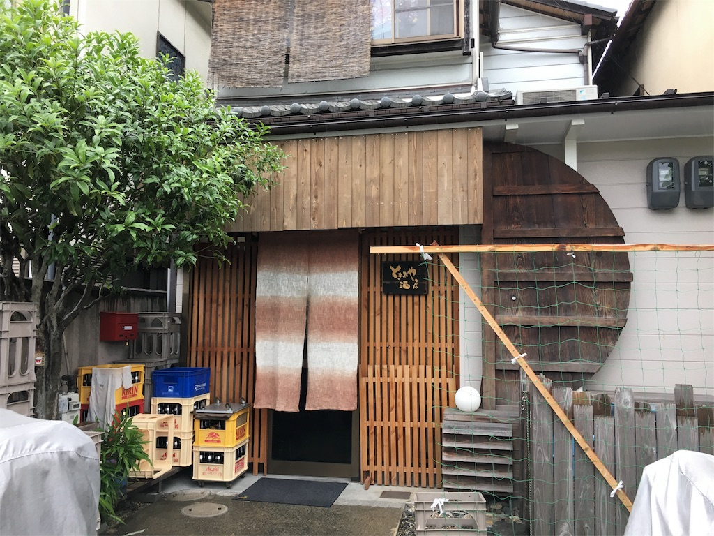 f:id:utakoya-ry88:20160602163520j:image