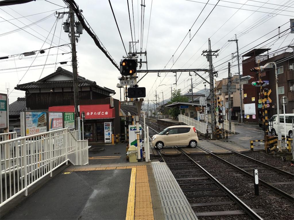 f:id:utakoya-ry88:20160602163633j:image