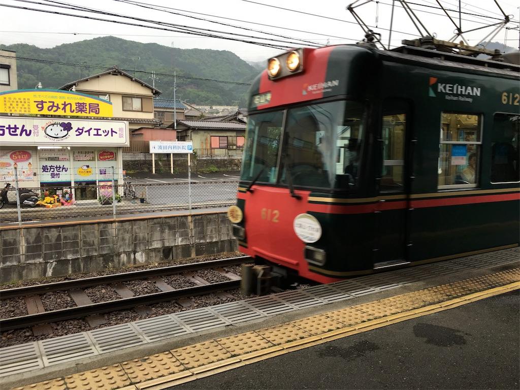 f:id:utakoya-ry88:20160602163750j:image