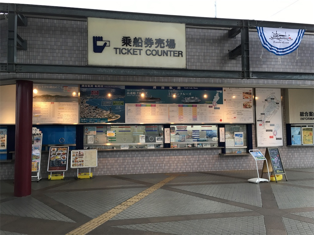 f:id:utakoya-ry88:20160602164011j:image