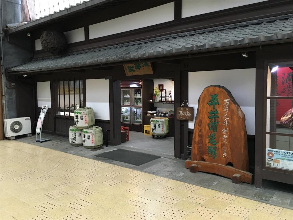f:id:utakoya-ry88:20160602164258j:image