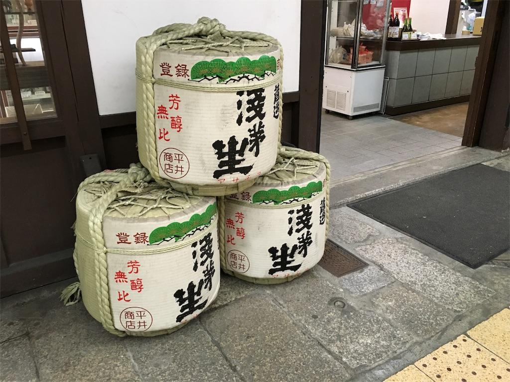 f:id:utakoya-ry88:20160602164341j:image