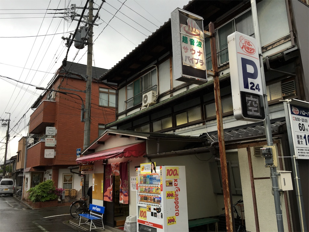 f:id:utakoya-ry88:20160602165130j:image